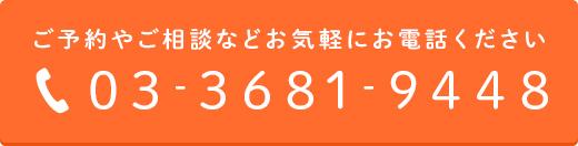 contents_tel.jpg
